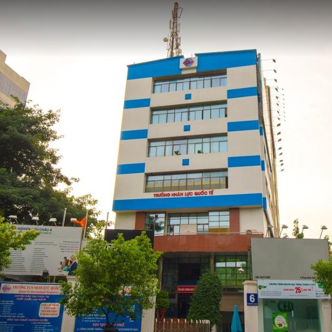 ベトナム人材教育センター